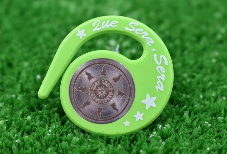 ハングマーカー(ゴルフマーカー)ケ・セラ・セラシリーズ GREEN